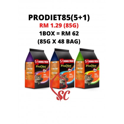 Cat Pouch- PRODIET- WetFood 85g (5+1)OFFER 1Box@ 48Pouch